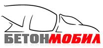 Бетонмобил